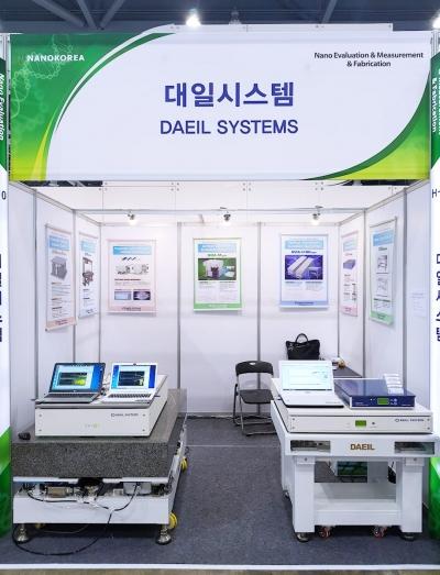 NANO-KOREA-2017-02