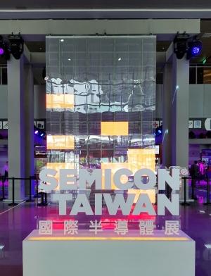 SEMICON-TAIWAN-2017-01